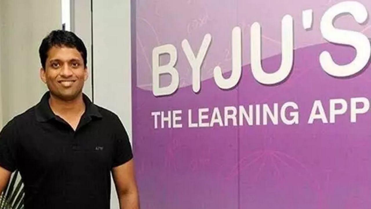 ऑनलाइन एजुकेशन में Byju का दुनिया पर राज करने का प्लान! अब इस अमेरिकी कोडिंग कंपनी का किया अधिग्रहण