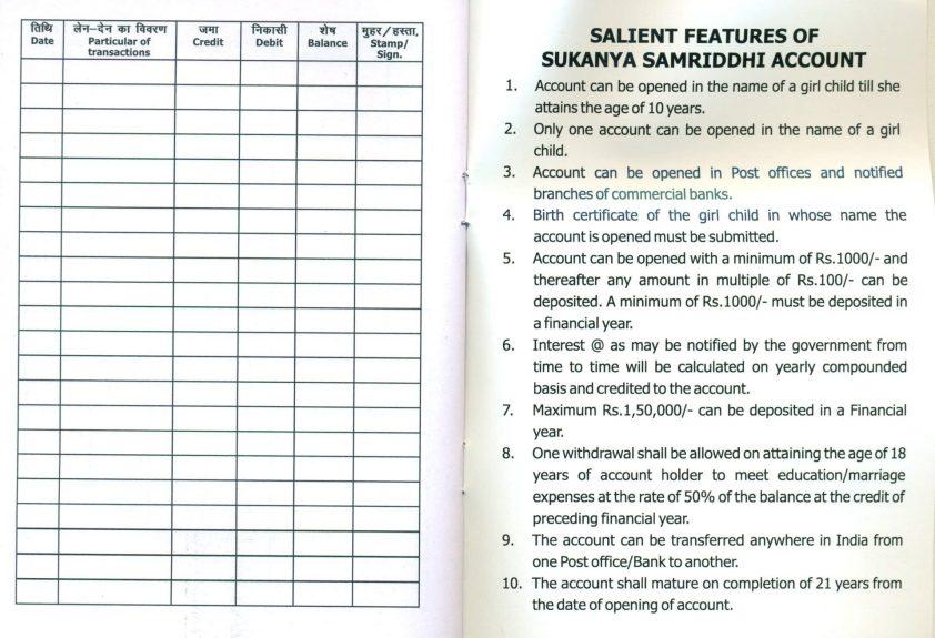 Sukanya Samriddhi Account Specimen Passbook-3