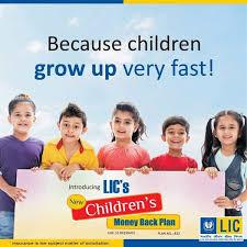 Best Children Insurance plan in India - lic new money back plan