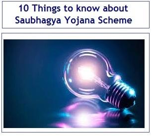 10 Things to know about Saubhagya Yojana Scheme-min