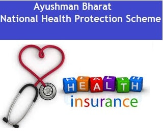 Ayushman-Bharat-National-Health-Protection-Scheme