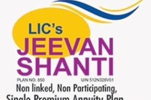 LIC Jeevan Shanti Guaranteed Pension Plan Review
