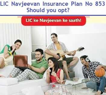LIC Navjeevan Insurance Plan no. 853 Review