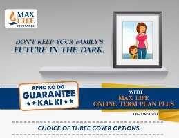 Top 7 Best Term Insurance Plans in India in 2019-2020-Maxlife term insurance plan plus