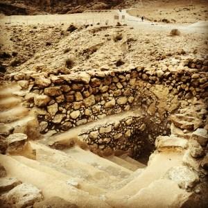 Mikve (ritual bath) at Qumran