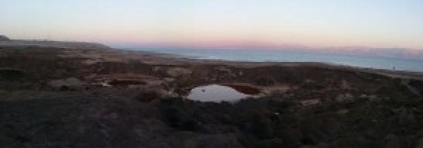 Dead Sea Sinkhole