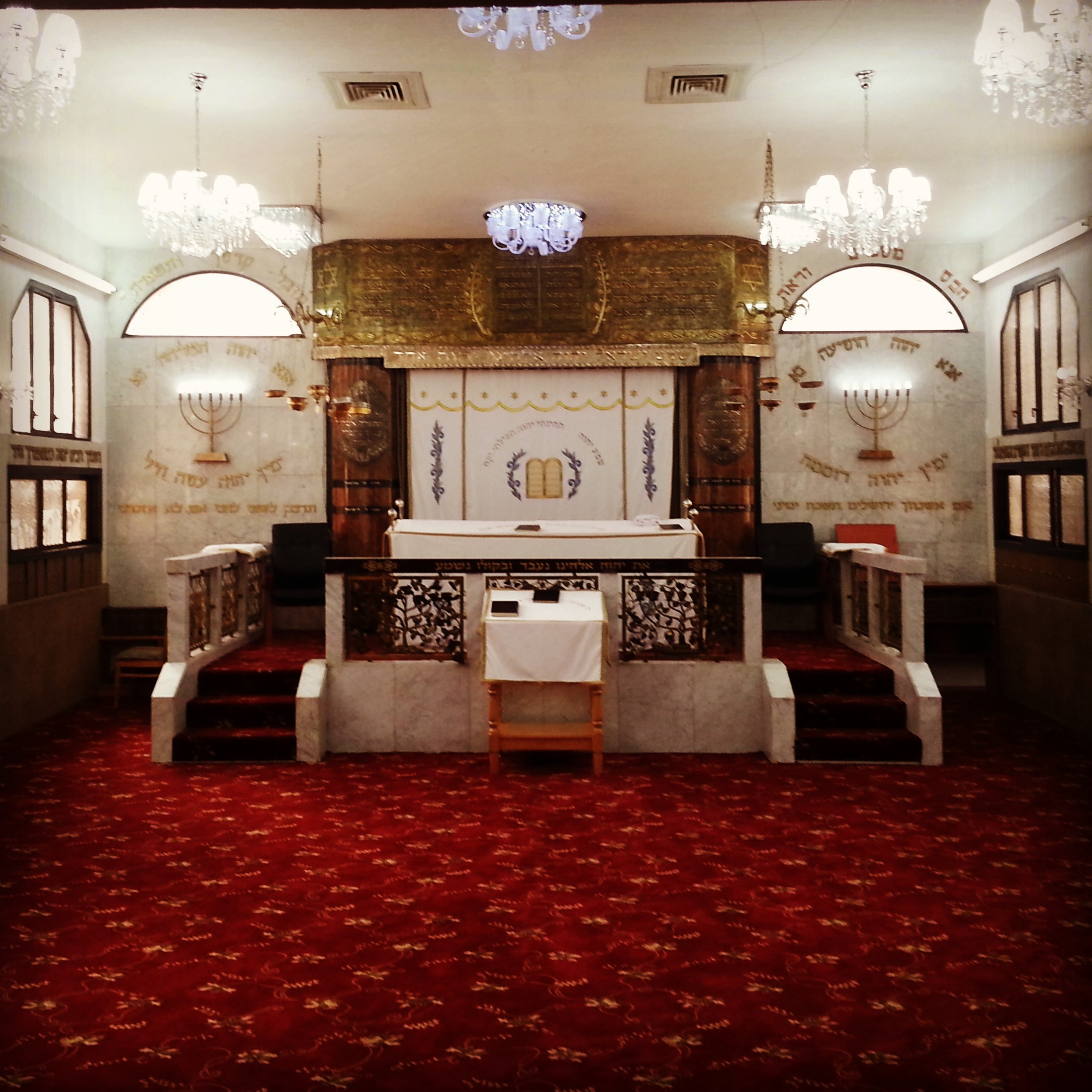 Karaite Synagogue in Ramla