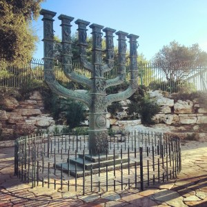 The Menorah outside the Knesset