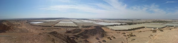 View from the Jabel Huferia Lookout in the Arava Valley