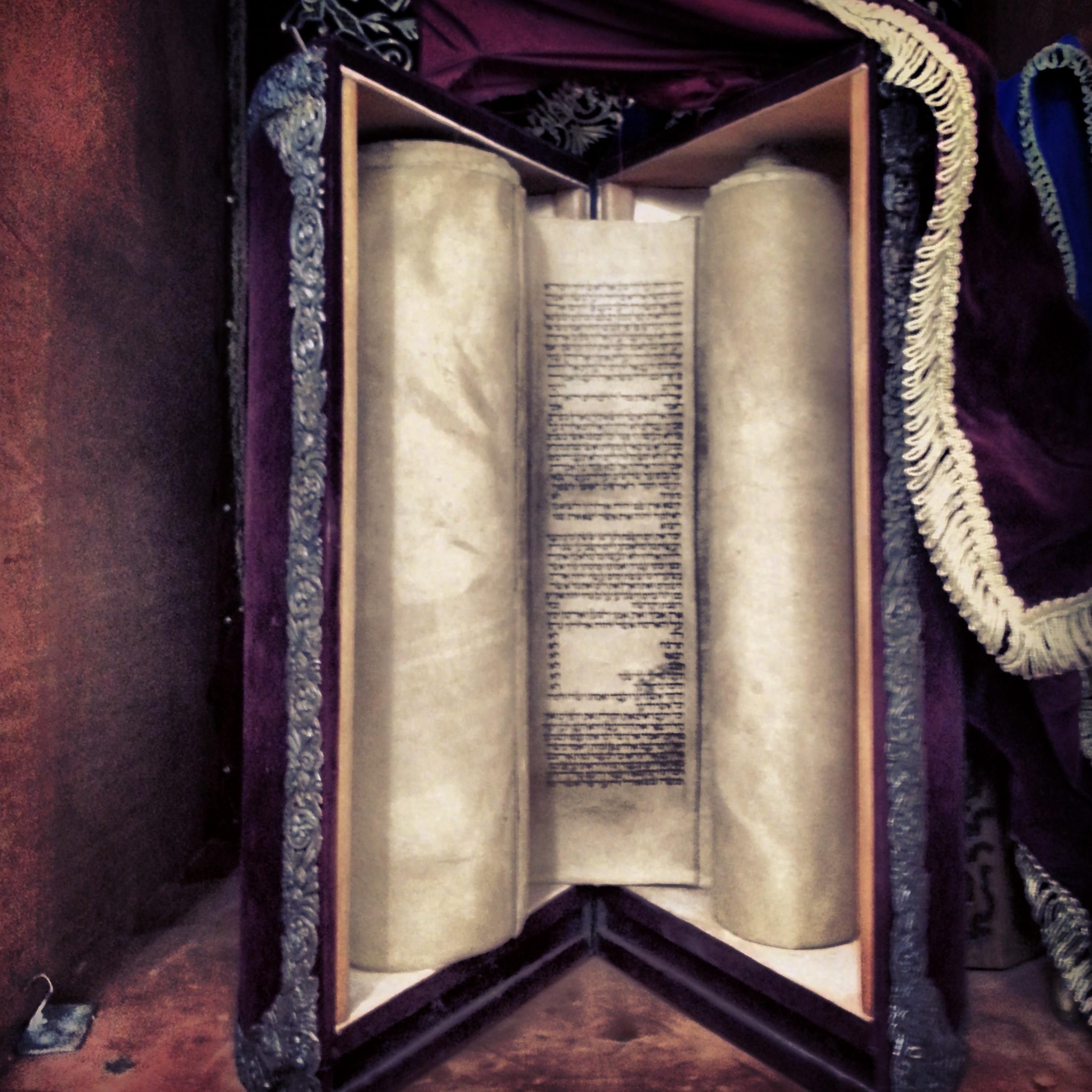 13th century Karaite Torah scroll