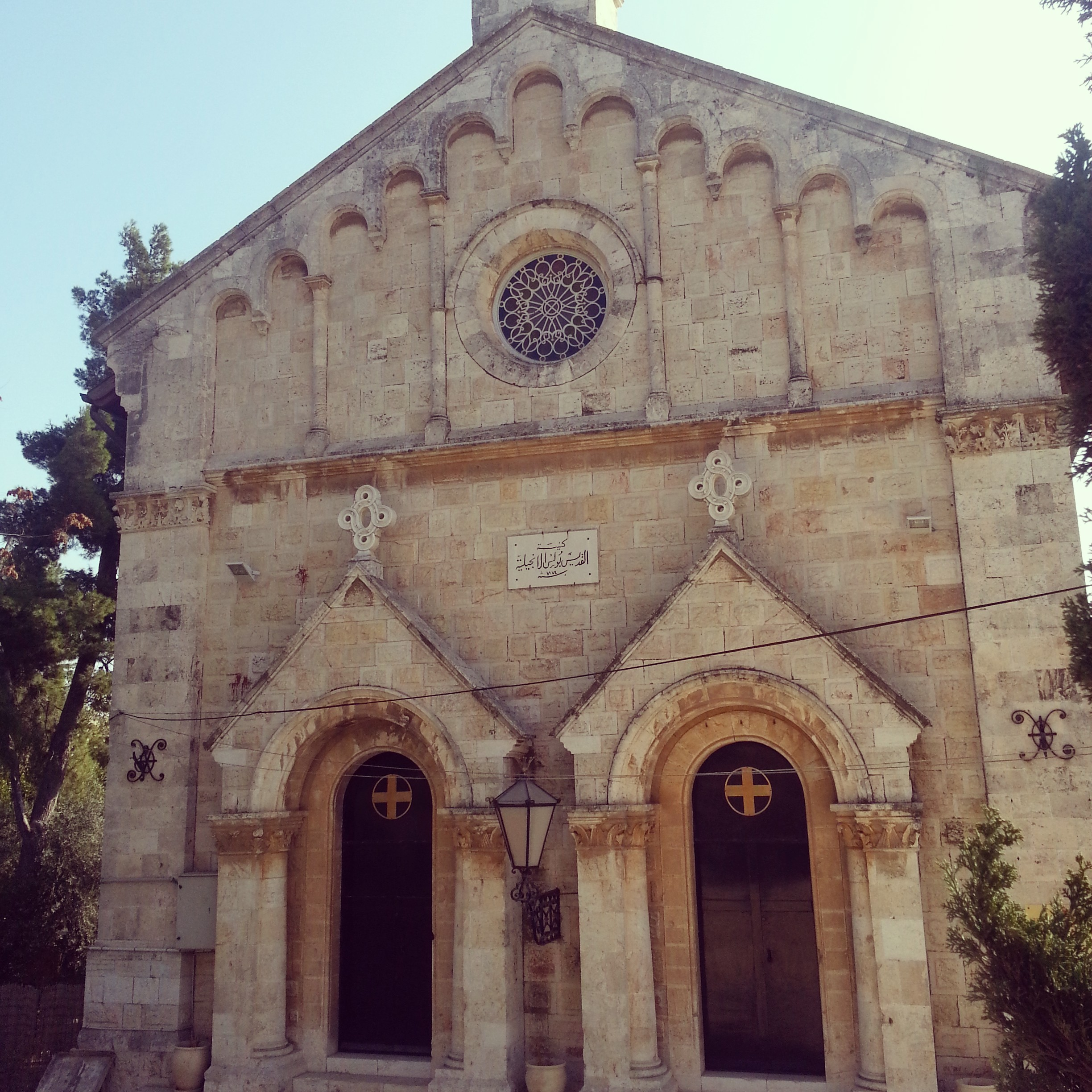 St Paul's Church, Jerusalem