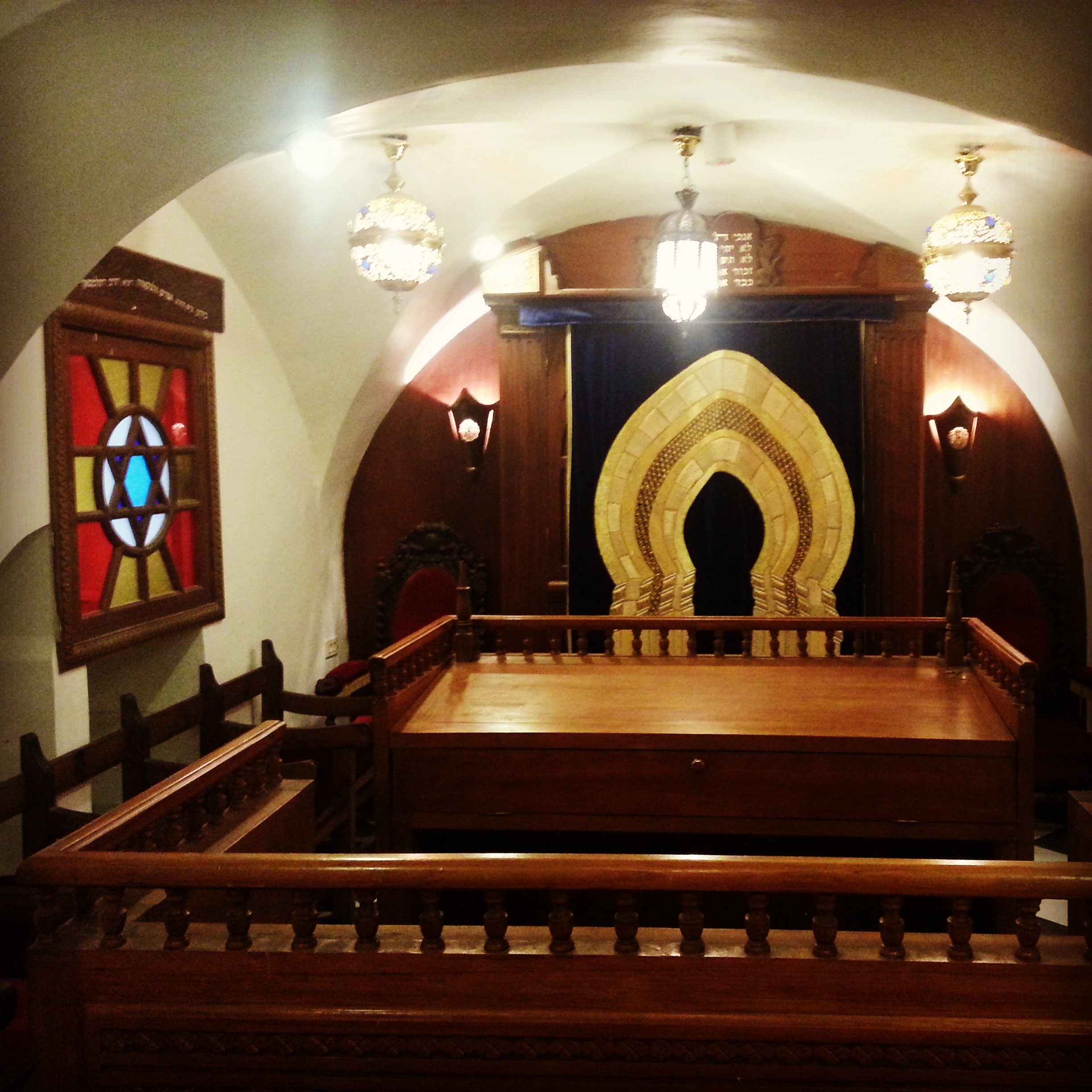 Tunisian Synagogue in the Worldwide North Africa Jewish Heritage Centre, Jerusalem