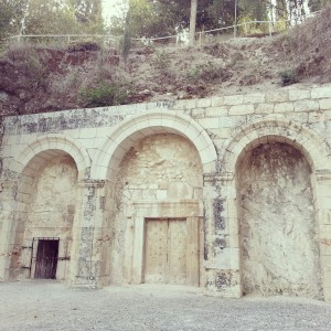 Tomb of Rabbi Yehuda HaNasi (Judah the Prince), Beit Shearim