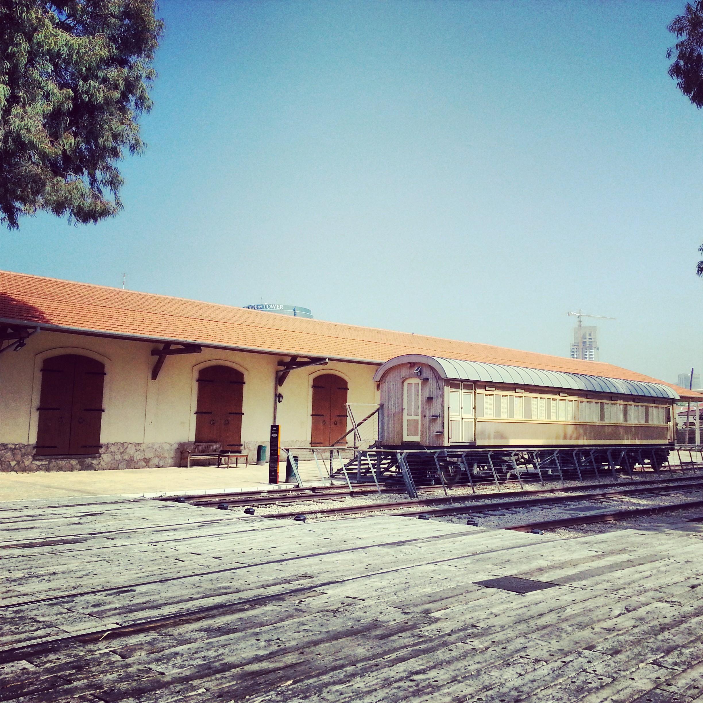The Old Train Station, Tel Aviv