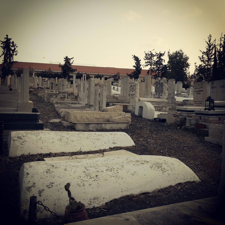 Mazkeret Batya Cemetery