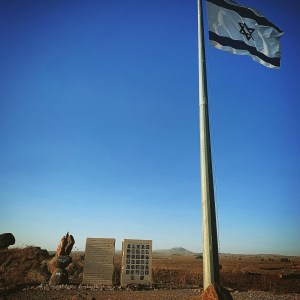 The memorial at Tel Saki in the Golan Heights to Israeli soldiers who fell in the Yom Kippur War