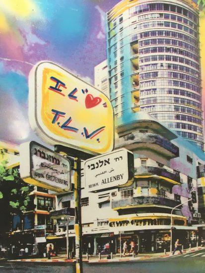 I heart Tel Aviv My Israel Wine Tours