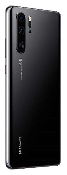 Huawei P30 Pro smartphone perfetto per selfie con quattro fotocamere posteriori