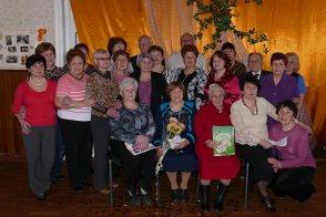 Участники театрализованного представления поздравления с юбилеем Дьяченко Марию Александровну