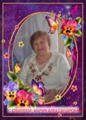 Юбилейная открытка - Мария Александровна Дьяченко