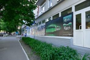 Улица Соборная, 16 (ПриватБанк и Посад)