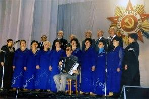 Хор «Ветеран» на концерте посвященном Дню Советской Армии в 2004 году, г. Изюм