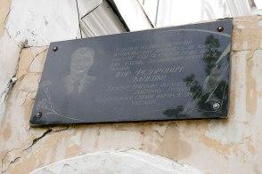 Здание редакции газеты «Обрії Ізюмщини»