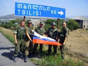 Российские солдаты на подступах к Тбилиси