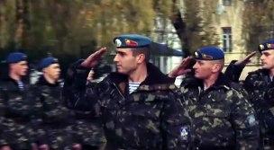 Сегодня день ВДВ Украины