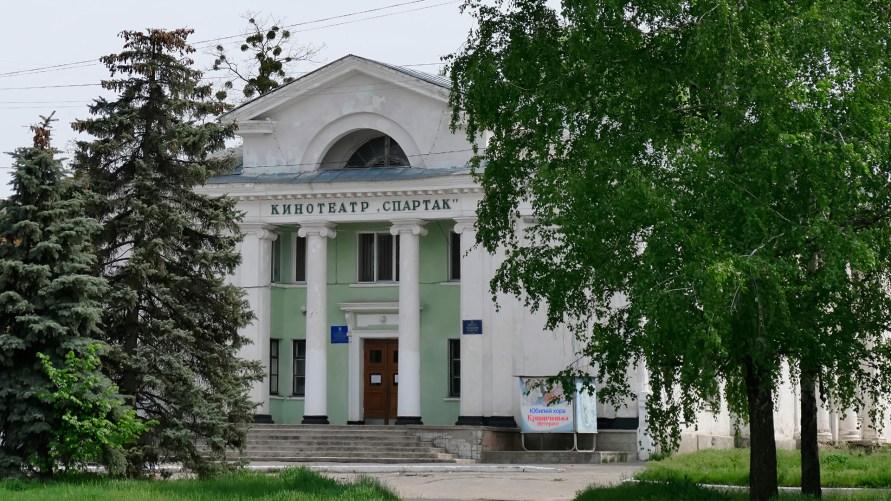 Кинотеатр Спартак, город Изюм