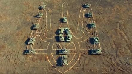 Герб Украины составили из бронетехники