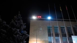 Информ табло на здании горисполкома в Изюме
