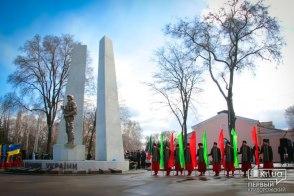 Героям Украины Вечная Память