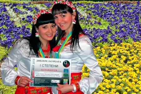 Людмила Митилева и Юлия Зушенская