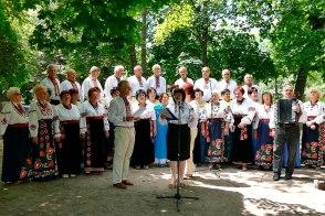 Центральный парк, праздничный концерт