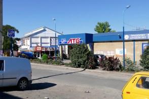 Продуктовый супермаркет АТБ