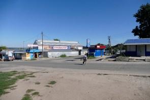 Пересечение улиц: Капитана Орлова, Гагарина и Соборной