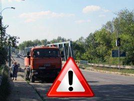 В связи с проведением ремонтных работ, движение по мосту будет временно ограничено