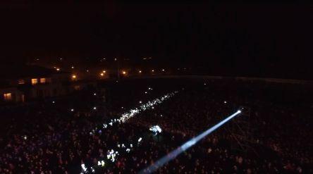 Накануне концерта в городе усилили меры безопасности