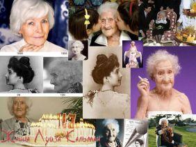 Она скончалась в августе 1997 года в возрасте 122 лет, 5 месяцев и 14 дней
