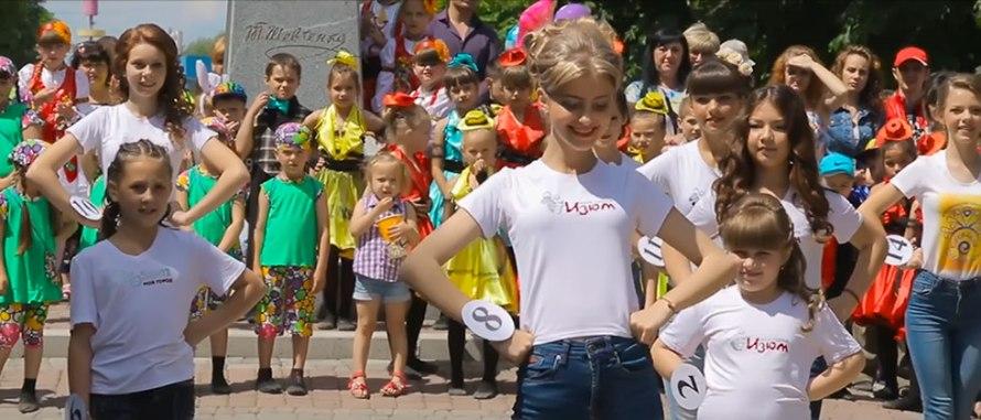 Конкурс красоты - «Перлини Слобожанщини»