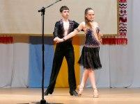 Исполнителям бальных танцев Татьяне Коротченко и Вячеславу Соколову