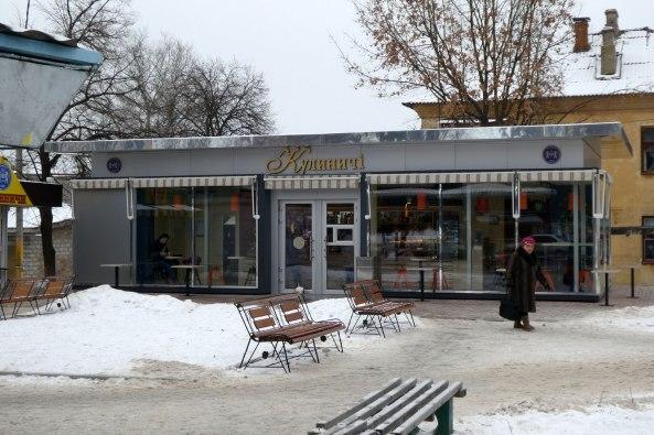 Кафе «Кулиничі»