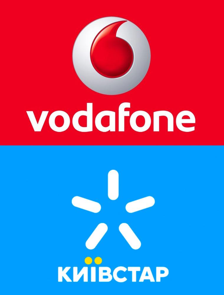 Vodafone и Київстар повышают тарифы