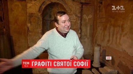 До сих пор неизвестную букву «А» на стене Вячеслав Корниенко заметил на высоте пяти метров.