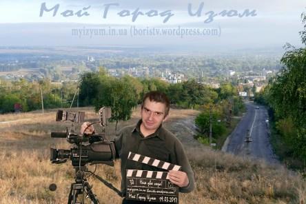 myizyum.in.ua (boristv.wordpress.com)