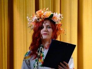 Елизавета Полеонова
