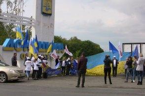 Сегодня утром автопробегом в честь Дня Европы в Украине было символически объединены Харьковская и Донецкая области