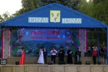 Центральная сцена города Изюм