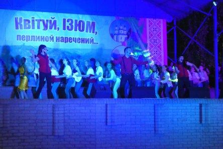 Центральная эстрадная сцена в Изюме - празднование Дня города 2017